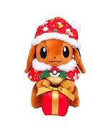 Pokemon Center Original Stuffed Eevee Box ver (Center Appropriate tag) - $343.59