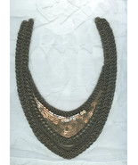 Putting On the Glitz Beaded Bodice Yoke Trim Cocoa Brown Corday Shimmer ... - $9.99