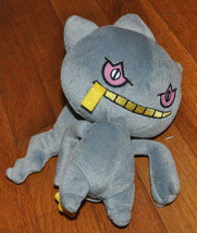 Pokemon Plush Banette Stuffed Doll Tomy 2016 plush NWOT - $6.99