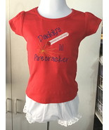 July 4th Daddy's lil firecracker S/S T-Shirt, White Eyelet Diaper Cover ... - $15.95