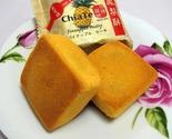 Chia Te - Pineapple Cake Pastry, 12pc box, Fresh Express Ship 佳德鳳梨酥 佳德凤梨酥 - £28.38 GBP