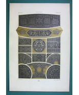 ARAB Cameo & Damascening Oriental Ornaments - COLOR Litho Print A. Racinet - $22.95
