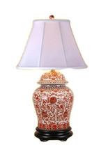 Beautiful Oriental Porcelain Orange And White G... - $267.29