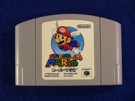Mario 64 (Nintendo 64 N64, 1996) Japan Import - $13.41