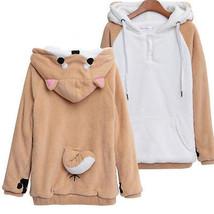 Kawaii Clothing Hoodie Harajuku Sweatshirt Doge Dog Ears Tail Cosplay Shiba Inu - $35.95