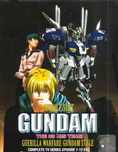 Gundam 08 ms team