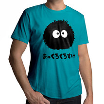 *NEW* Dust Bunny Soot Sprite from Spirited Away & Totoro Cool T-Shirt Tee LARGE - $18.00