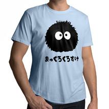 *NEW* Japan Totoro Spirited Away Soot Sprite Dust Bunny T-Shirt Tee Size MEDIUM - $18.00