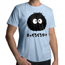 *NEW* Japan Totoro Spirited Away Soot Sprite Dust Bunny T-Shirt Tee Size LARGE - $18.00