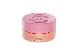 Shiseido Ma Cherie Fragrance Gloss Mask image 2