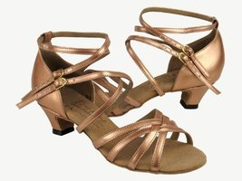 Ladies' Latin Rhythm Salsa Signature S9206 Copper Nude Leather Cuban Heel (9M) - $75.95