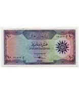 Iraq 1959 10 Dinar Banknote  - VF P55 - VERY RA... - £20.11 GBP