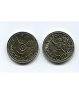 Portugal 100 Escudos Coin DIOGO CAO 1987 Discov... - ₨485.18 INR