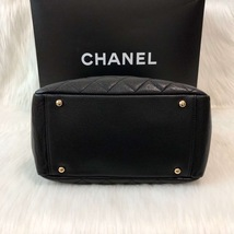 AUTHENTIC CHANEL QUILTED CAVIAR PST PETITE SHOPPING TOTE BAG BLACK SHW RECEIPT image 3