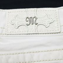 Miss Me Women's Signature Fringe Shorts JP7293H White 25 26 $89.50 Embroidered image 6