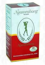 30 Sachets Ngamrahong Herbal  Senna Tea Natural Slimming Diet Detox Weig... - $5.94