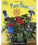 Plant Pokes Birdhouse Birds Butterfly Cat Frog Cow NEW Plastic Canvas Pattern - $3.57