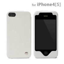 Lux Leather Case For iPhone 4/4s - $9.99