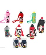 Disney Store Aluminum Water Bottle Cover Minnie Mickey Tinker Grumpy Mar... - $42.95
