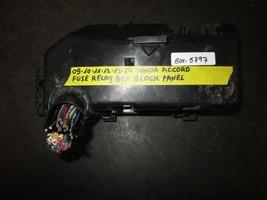 09 10 11 12 13 14 Honda Accord Fuse Relay Box Block Panel*See Item Description* - $51.47