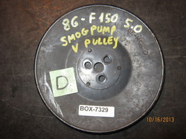 86 F150 5.0 SMOGPUMP V PULLEY *See item description* - $21.04