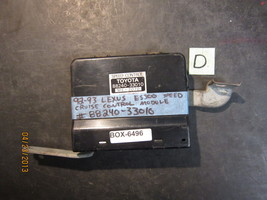 92 93 LEXUS ES300 SPEED CRUISE CONTROL MODULE #88240-33010 *See item* - $12.61