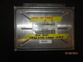 GM ECM #09361735 CRLR *See item description* - $21.03