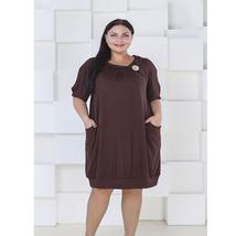 Super Big Size XL-4XL Long Straight Skirt European Style Skirt Sexy Full Dress - $27.99