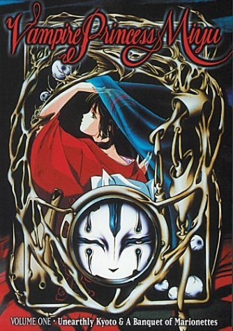 Vampire Princess Miyu Vol. 1 (DVD, 2001)