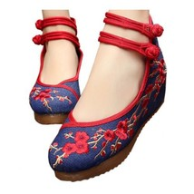 Old Beijing Cloth Shoes Plum Blossom Increased within   jeans - $24.29