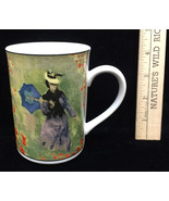 Coffee Cup Mug French Impressionist Painting Woman & Child Outside Flowers - $9.89