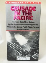CRUSADE IN THE PACIFIC WWII Documentary VHS Tapes • Black & White 2 Tape... - $9.85
