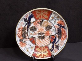 "Unique 6"" GOLD IMARI Hand Painted Plate Burnt Orange Blue Floral Leaf De... - $22.28"