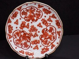 "Gorgeous 6"" GOLD IMARI Hand Painted Plate Burnt Orange and White Peacock... - $24.26"