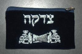 Judaica Tzedakah Tzdakah Charity Velvet Pouch Pocket Wallet Blue Silver Embroid