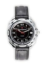 Vostok Komandirskie Military Russian Commander Watch Ministry Case 2414 / 211186 - $45.11