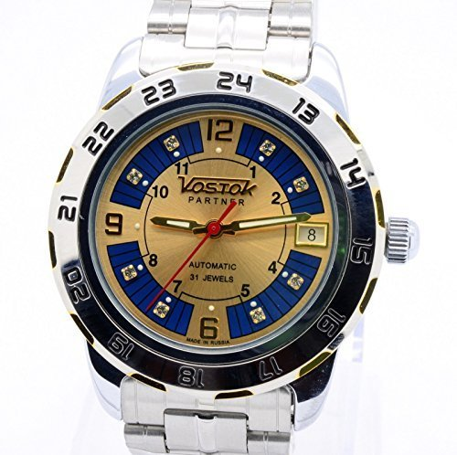 Vostok Partner 291097 / 2414b Mechanical Auto Wrist Watch Shockproof Waterpro... - $78.69