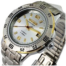 Vostok Partner 311191 / 2414b Mechanical Auto Wrist Watch Shockproof Wat... - $74.69