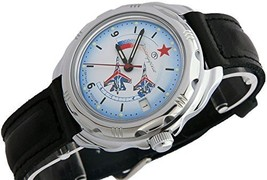 Vostok Komandirskie Military Russian Aviation Commander Air Force Minist... - $43.30