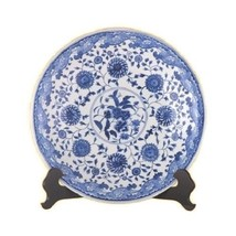"Beautiful Blue and White Porcelain Chinese Floral Pattern Plate 16"" Diam... - $168.29"
