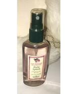 Vintage Bath and Body Works Sun Ripened Raspberry Body Splash Spray 2 oz... - $19.20