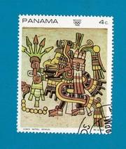 Panama (used postage stamp) Pre-Columbian Art - $1.99