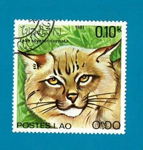Laos (used postage stamp) Wildlife- Cats- 1981 #517 SX 0.10 K   multicoloured    - $1.99