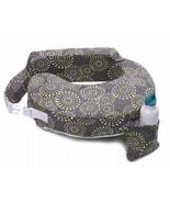 My Brest Friend 100% Cotton Nursing Pillow Original – Fireworks Machine ... - $23.55