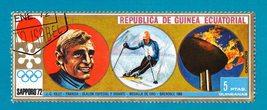 Equatorial Guinea Postage Stamp (Olympics 1972) #32 S 5 P   multicoloure... - $1.99