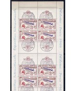 FRANCE 1964 # 1100 FULL SHEET PARIS EXPO FIRST ... - $146.52 CAD