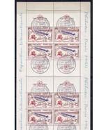 FRANCE 1964 # 1100 FULL SHEET PARIS EXPO FIRST ... - €97,46 EUR