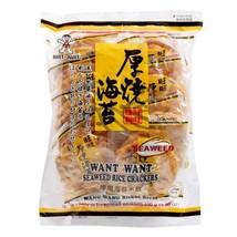 New Want Want Senbei Seaweed Rice Cracker 136g Hong Kong Food Snack 旺旺厚燒海苔米果仙貝 - $19.99