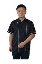 Kitchen Cooker Short Sleeve Coat Chef Working Uniform Jacket Black white... - $16.99