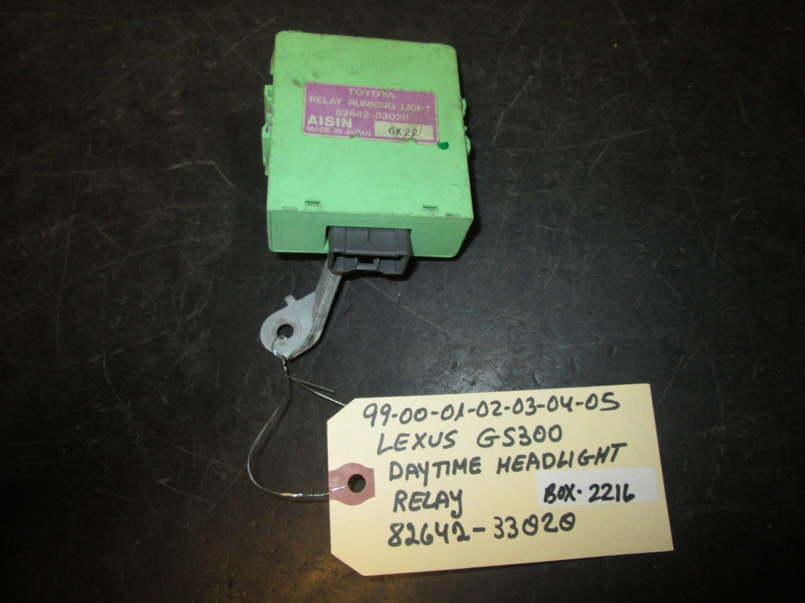 Primary image for 99-05 LEXUS GS300 DAYTIME HEADLIGHT RELAY #82642-33020 *See item*